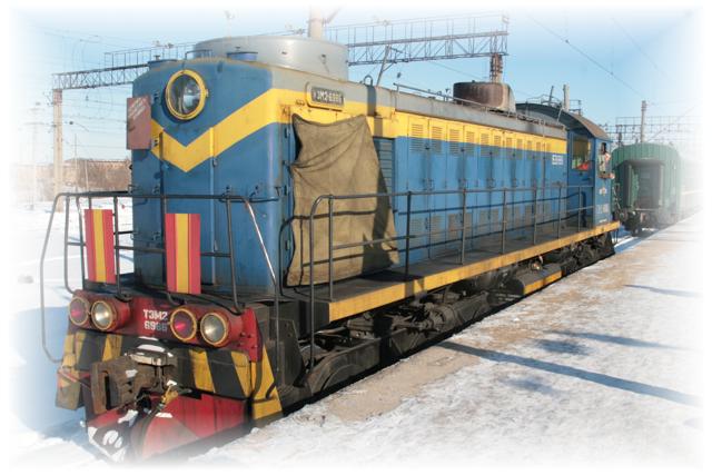 Train Russe